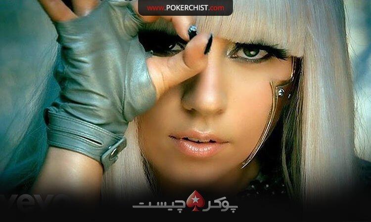 Poker Face Lady Gaga