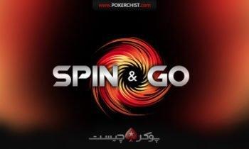 Spin &Go، در PokerStars