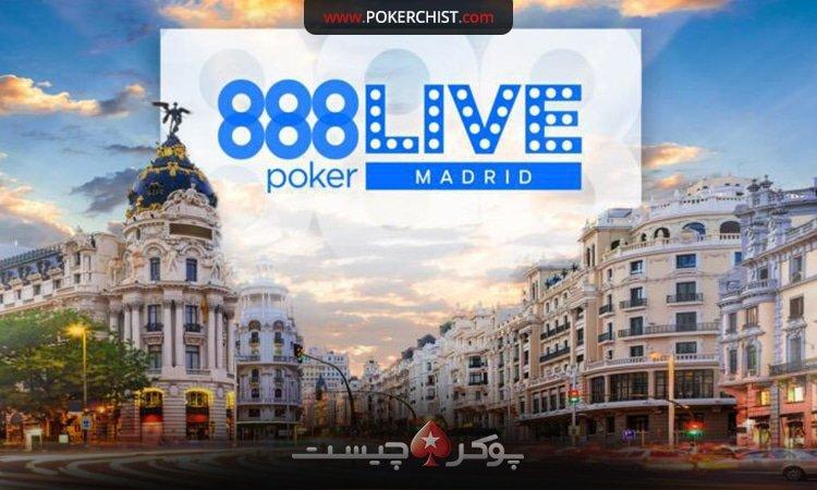888 Poker Live براى اولين بار در جشنواره ٢٠٢٠ مادريد اسپانيا