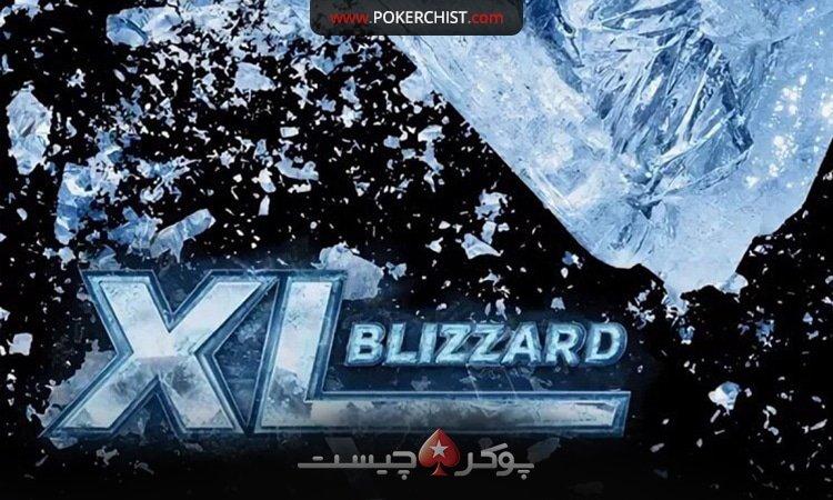 XL Bilzzard: ماهواره هاى رويداد اصلى در 888poker راه اندازى