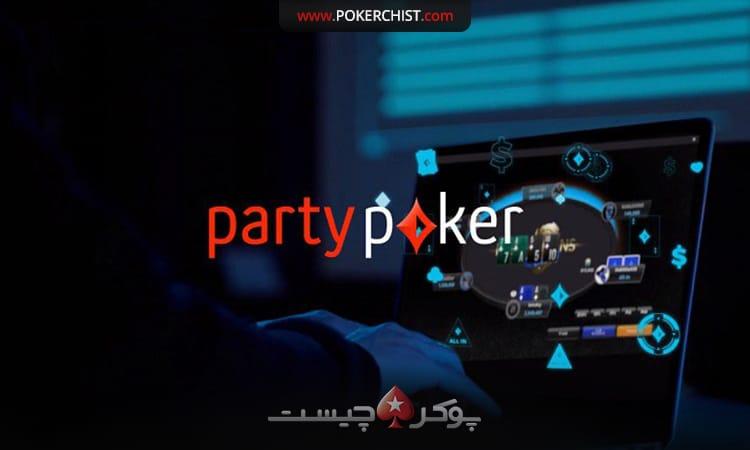 موضوعات برتر سال ٢٠١٩: PartyPoker,HUD