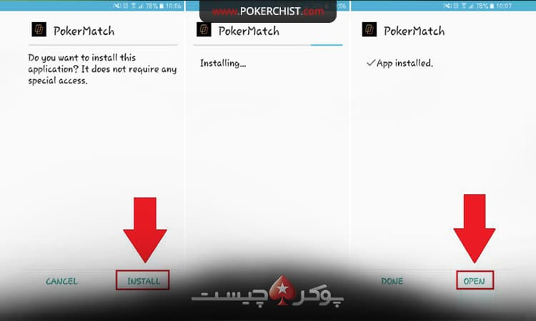 PokerMatch را روى اندرويد به طور رايگان دانلود كنيد