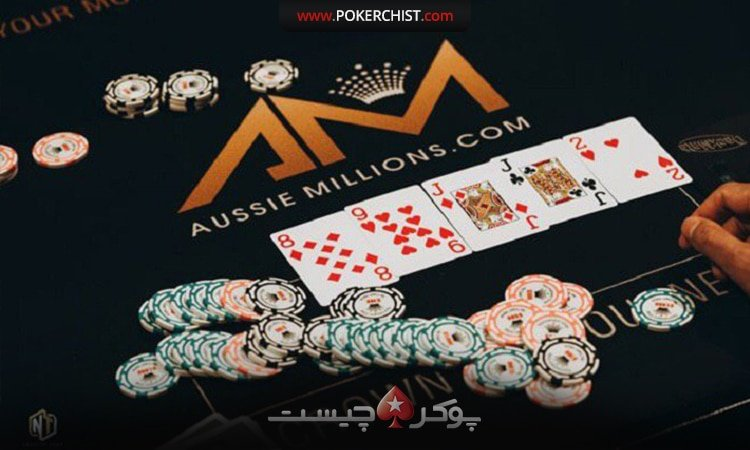 Aussie Millions 2020 در استراليا آغاز شد