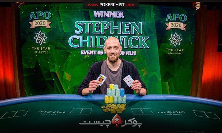 Chidwick ٤٠٠,٠٠٠ دلار در Australian Poker Open برنده شد