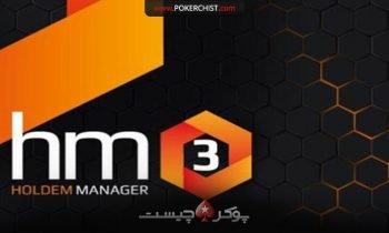 Holdem Manager