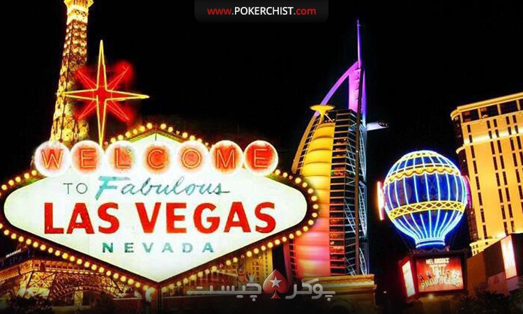 "صاحب كازينو"" D Las Vegas"""