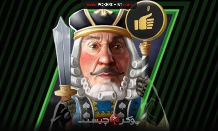 تبليغ King Of Flips در Unibet Poker