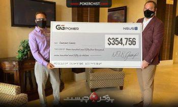 GGPoker ٣٥٥,٠٠٠ دلار به افراد مبتلا به كوويد ١٩ كمك كرد