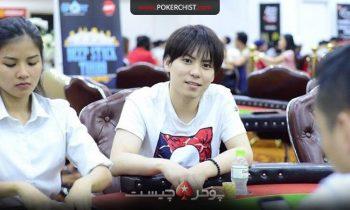 بازیکن ژاپنی دستبند WSOP 2020 آنلاین را در GGPoker به دست آورد