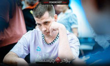 WSOP 2020: اولین دستبند به روسیه رسيد