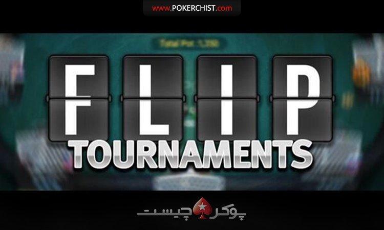 GGPoker در ماه اکتبر مسابقات Flip Tournament